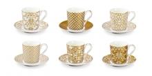 Чашка для эспрессо myCOFFEE, с блюдцем, 6 шт., Empire