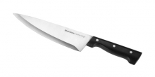 Cook's knife HOME PROFI, 17 cm